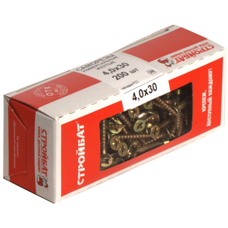 Саморезы универсальные, желтый цинк, 4Х30, упаковка 200 шт.