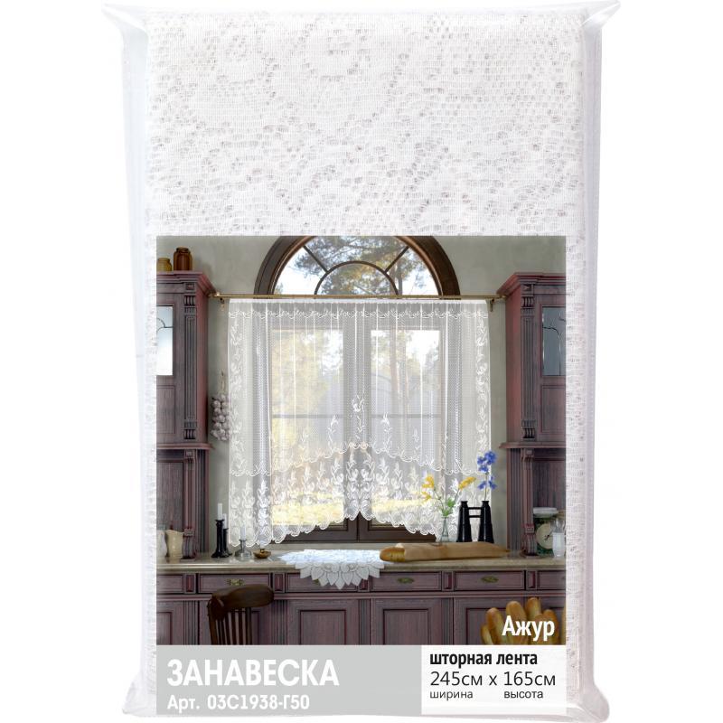 Занавеска на ленте «Ажур», 245х165 см, жаккард, цвет белый
