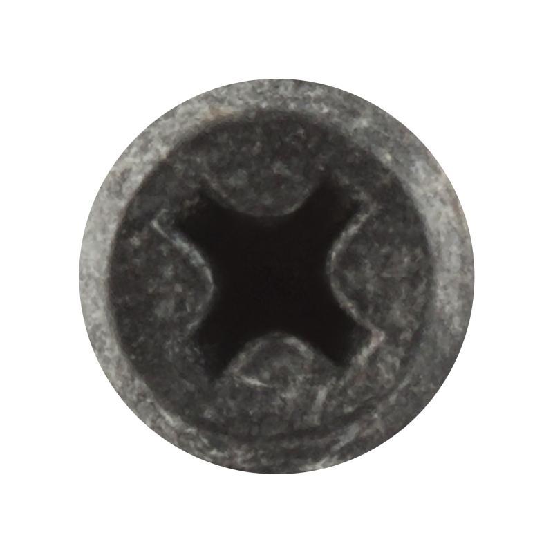 Саморезы для металлических профилей 3.5х 9.5 мм 25 шт.