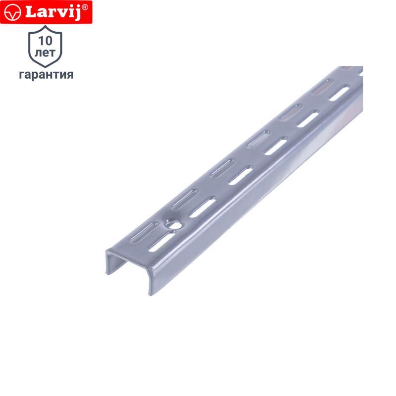 Направляющая двухрядная Larvij 200 см 55 кг/20 см цвет серый