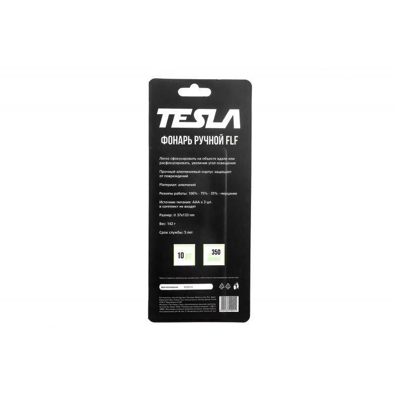 Фонарь ручной Tesla FLF