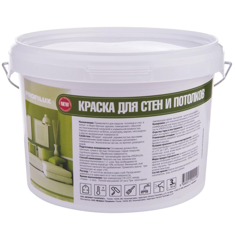 Краска акриловая Profilux 3 кг