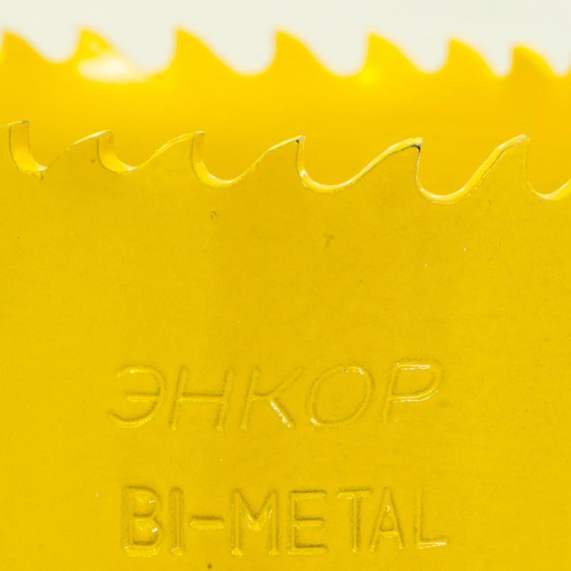 Коронка для металла Энкор Bi-Metall, D57 мм