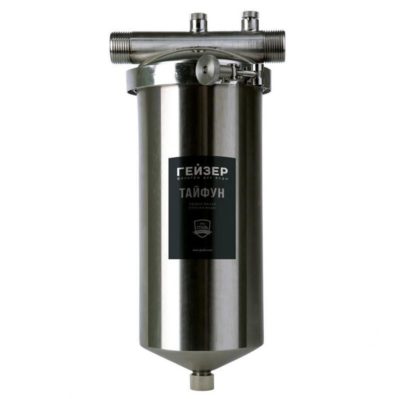 Корпус фильтра BB10 Гейзер «Тайфун» для горячей воды