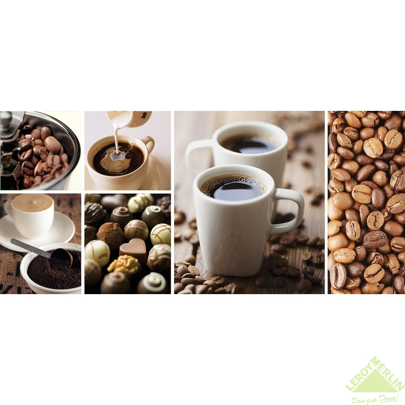 Декор Escada Coffee, 20x44 см