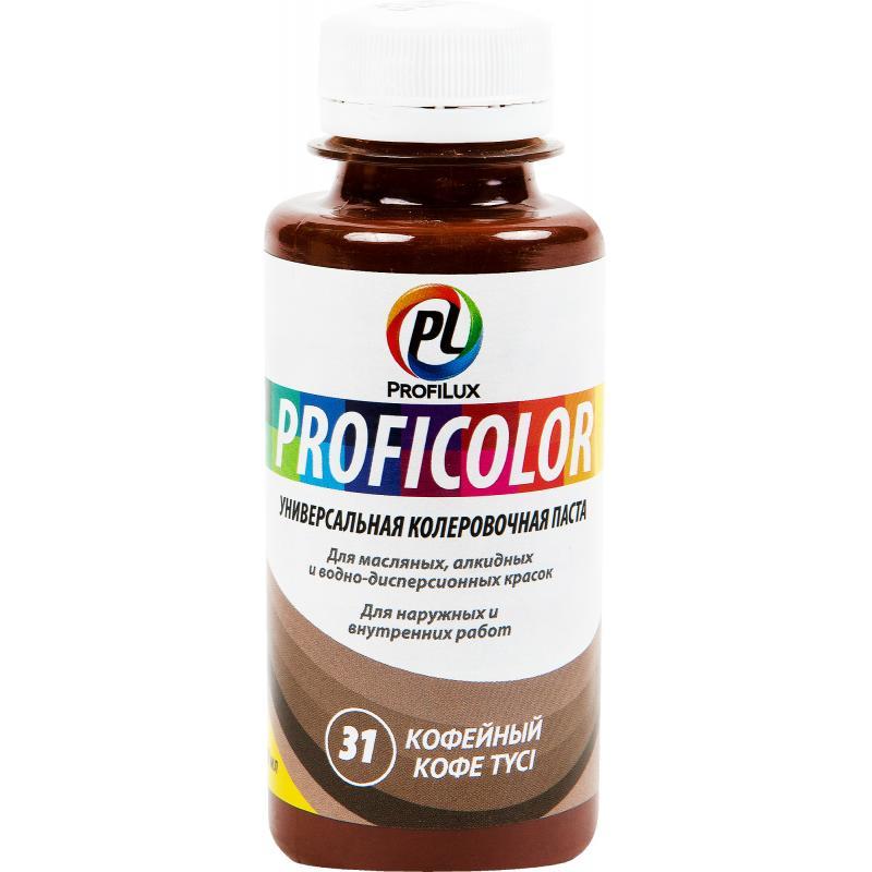 Колеровочная паста Profilux №31 100 гр цвет кофейный