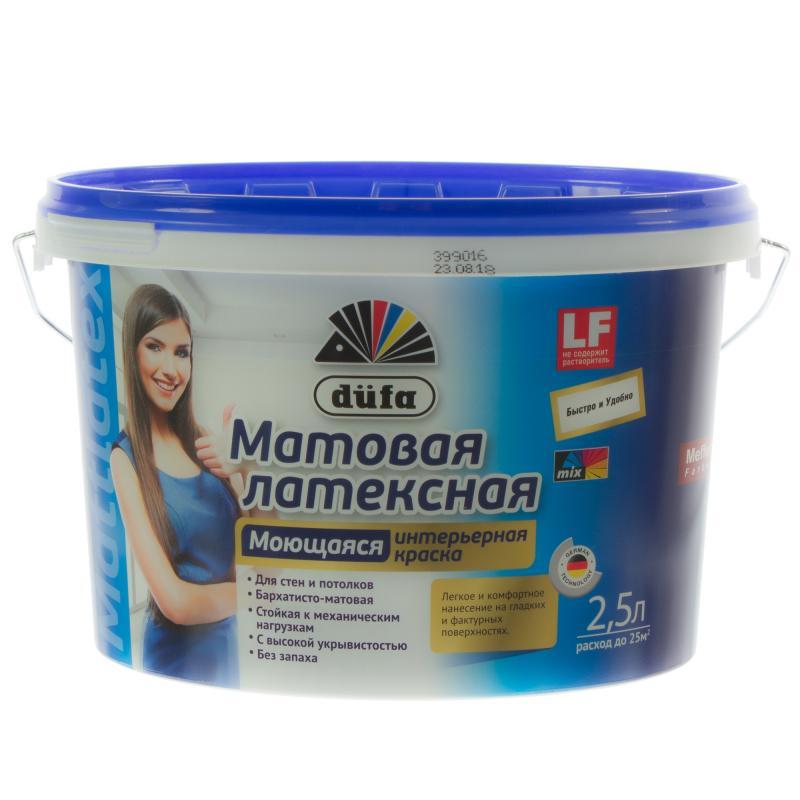 Краска водно-дисперсионная Mattlatex Mix 2.5 л база 1
