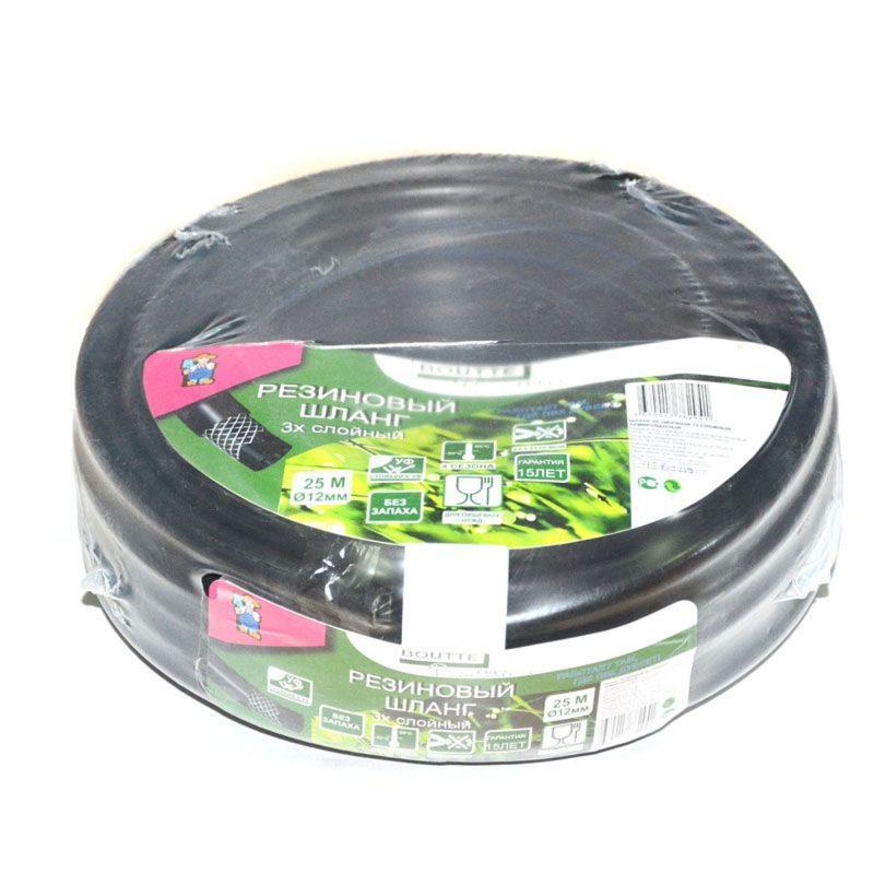 Шланг для полива резиновый армированный BOUTTE, 12.5 мм, 25 м