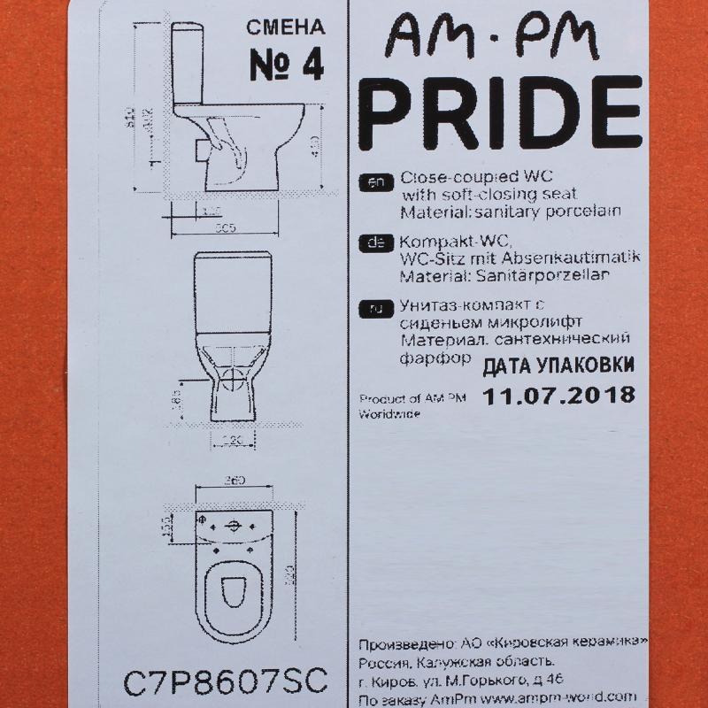 Унитаз напольный Pride горизонтальный выпуск двойной слив