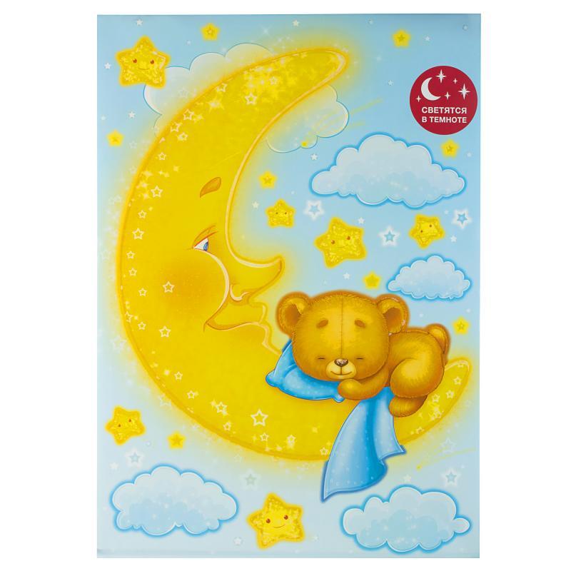 Наклейка светящаяся «Мишка на луне» Декоретто, 1 шт.