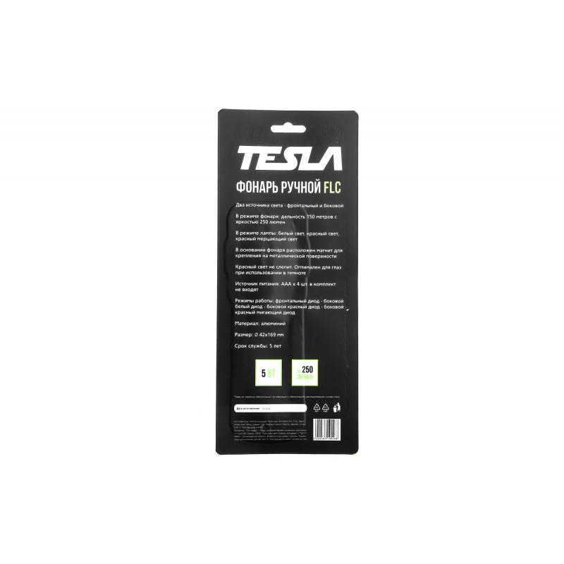 Фонарь ручной Tesla FLC