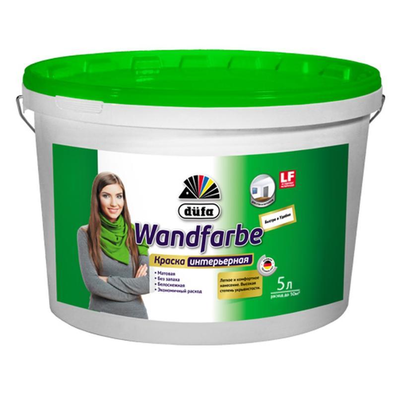 Краска дисперсионная Dufa Wandfarbe цвет белый 5 л