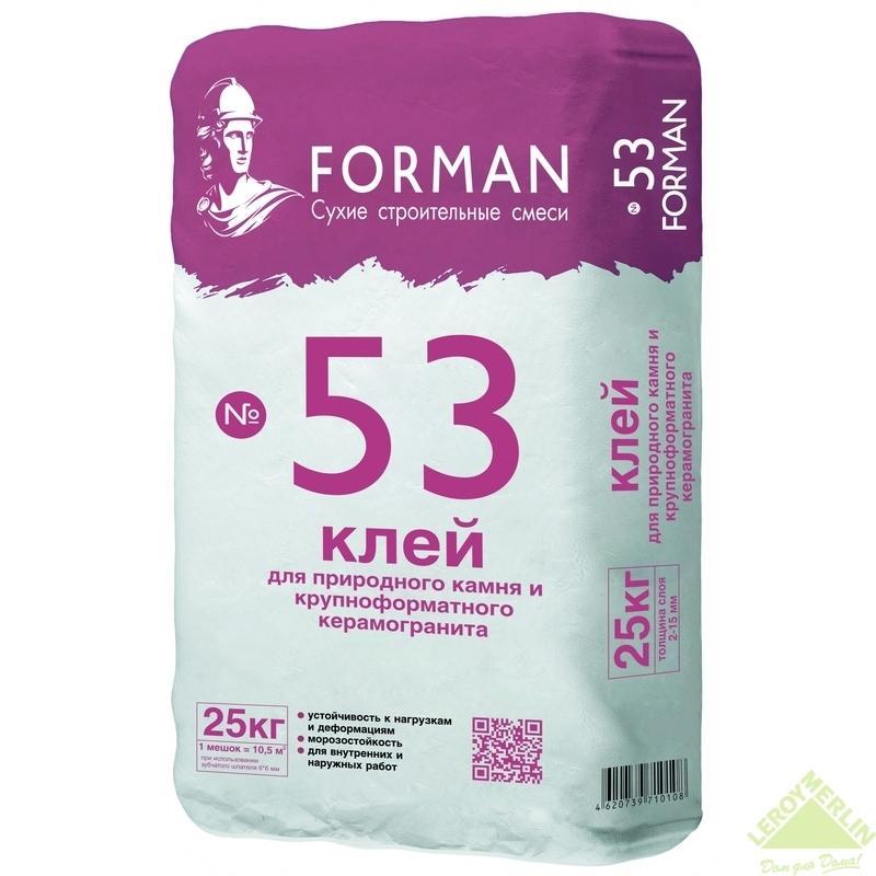 Клей для тяжёлых плит Forman 53, 25 кг