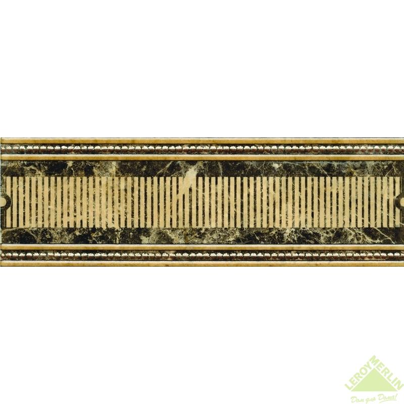 Бордюр 2 Империал, цвет бежево-коричневый, 8х25 см