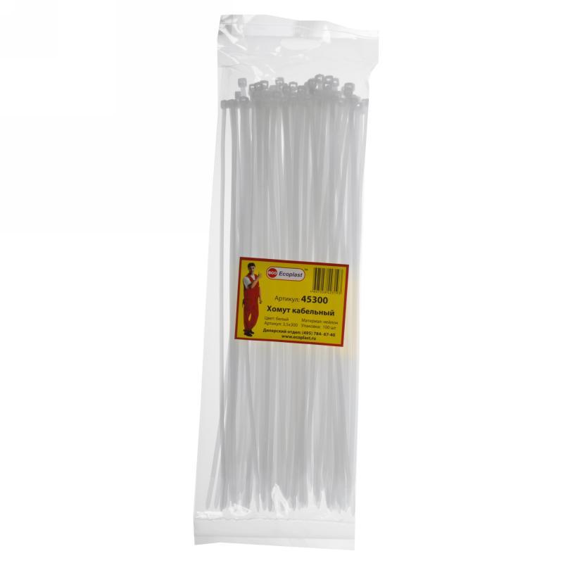 Хомуты кабельные Экопласт 3.5х300 мм цвет белый, 100 шт.