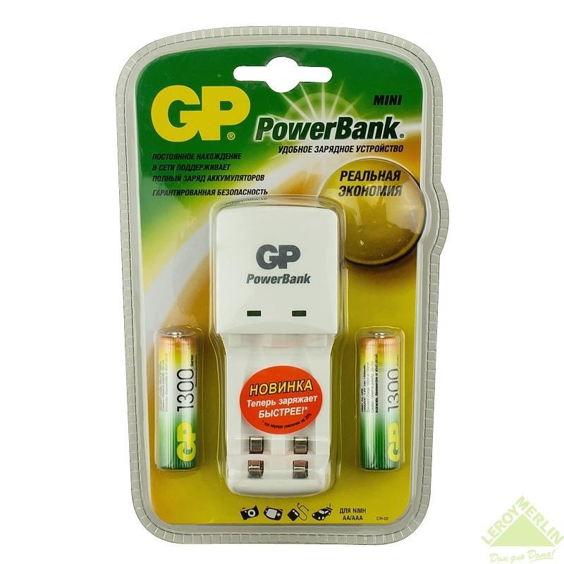 Зарядное устройство GP KB02GS, 2 аккумулятора 1300 мAч