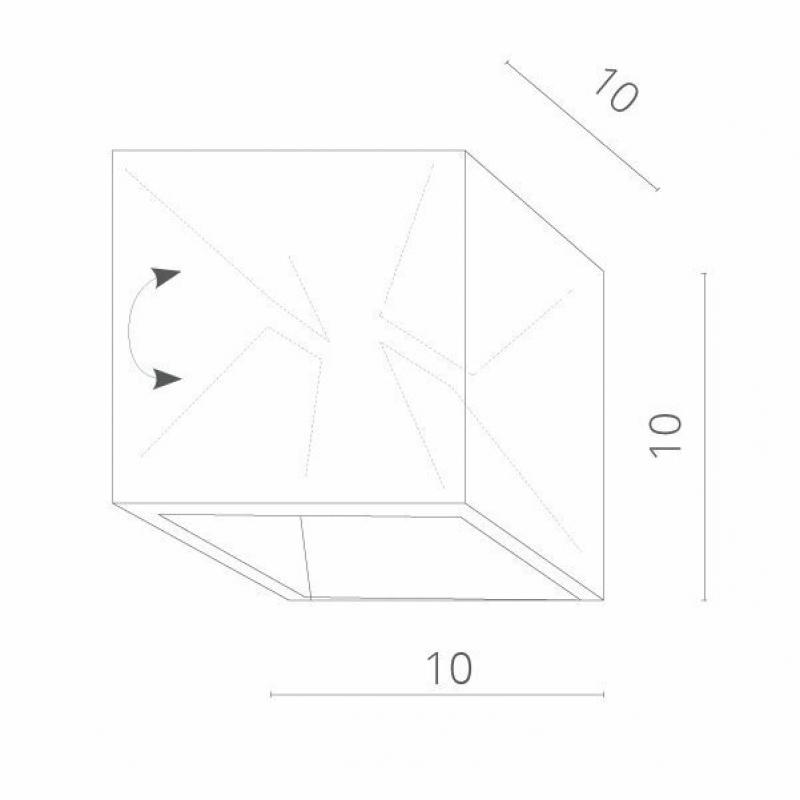 Бра уличное светодиодное «RulKub», 6 Вт, IP54, цвет белый металлик