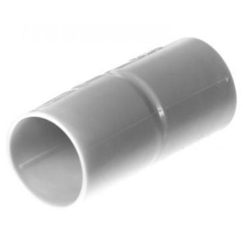 Муфта для труб соединительная Экопласт D25 мм, 5 шт.