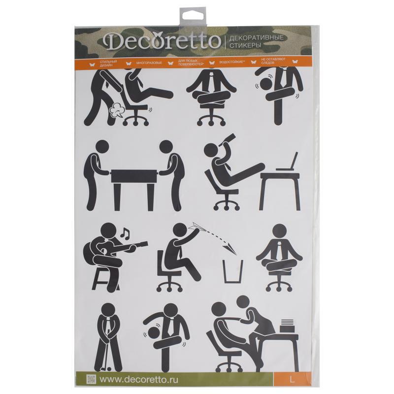 Наклейка «Идеальная работа» Декоретто L