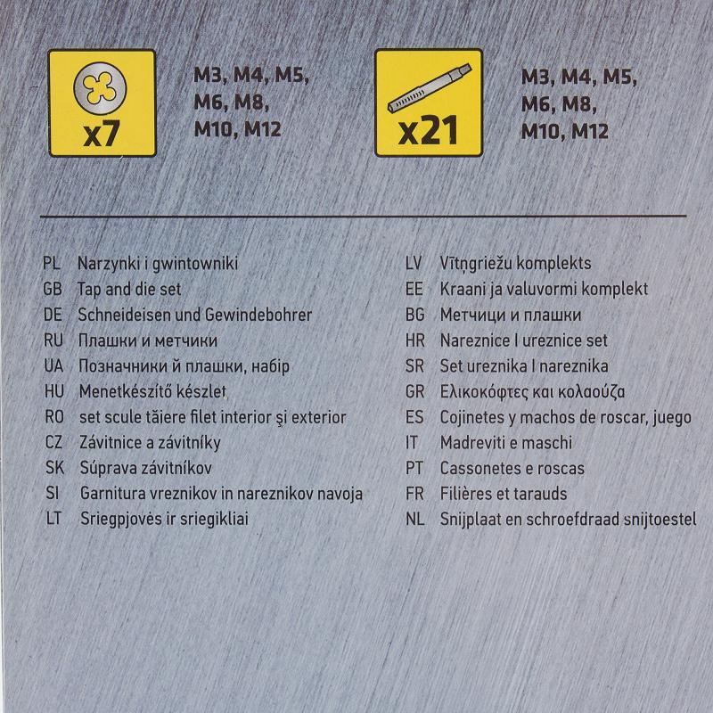 Набор метчиков и плашек M3-M12 32 шт.