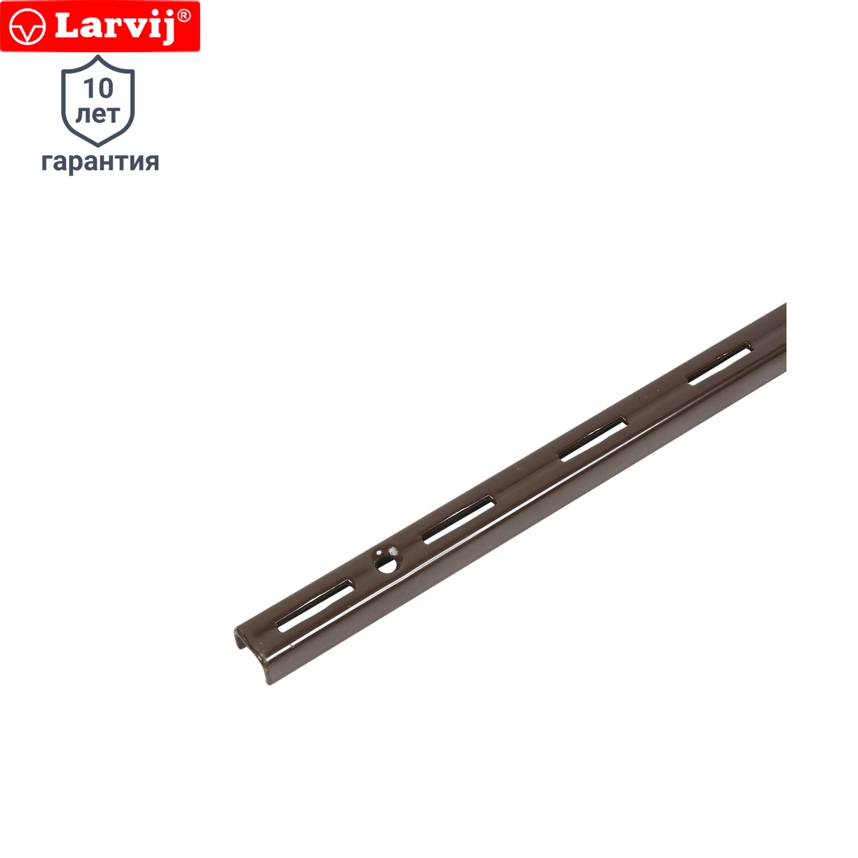 Направляющая однорядная 100 см 55 кг/20 см цвет коричневый