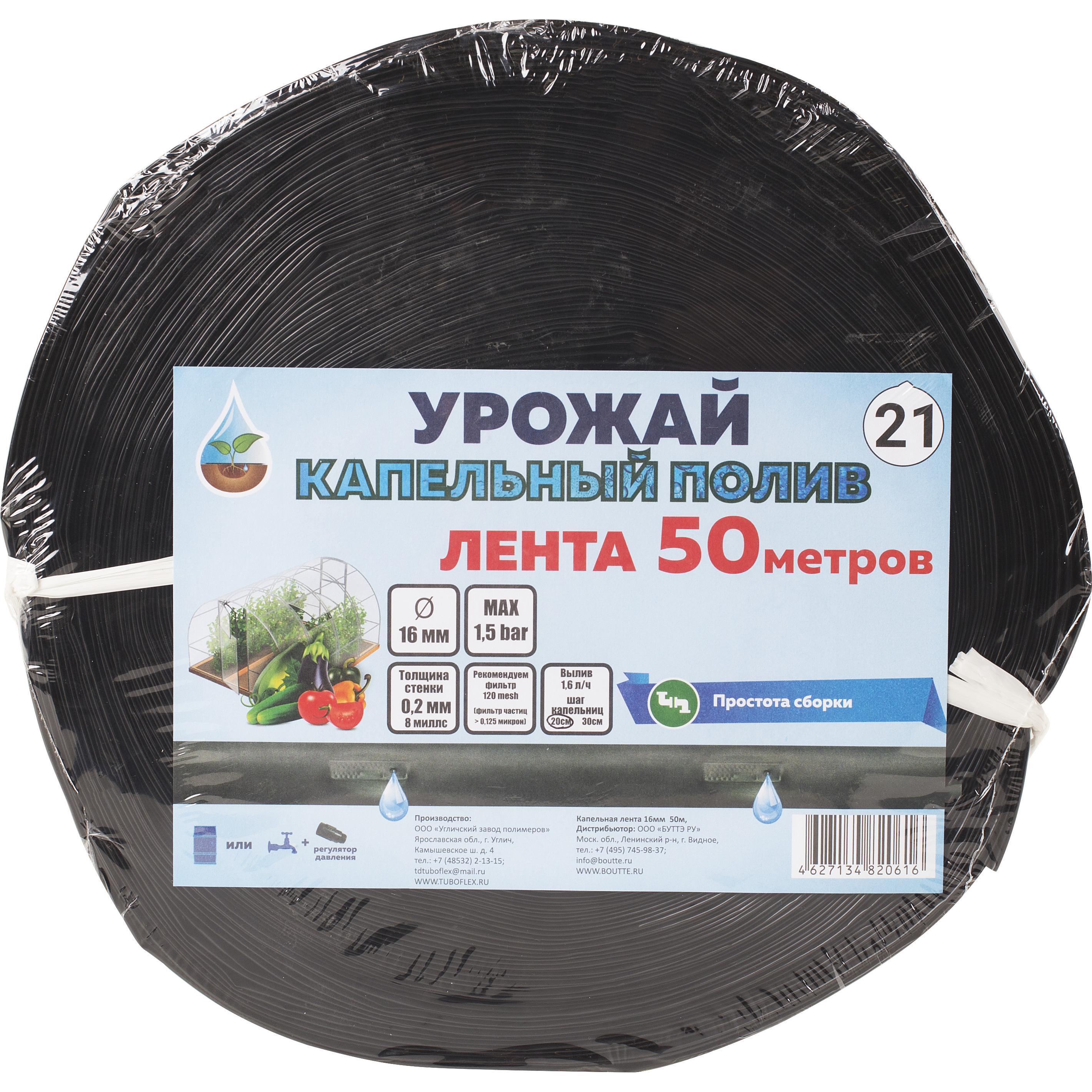 капельный полив купить в казахстане