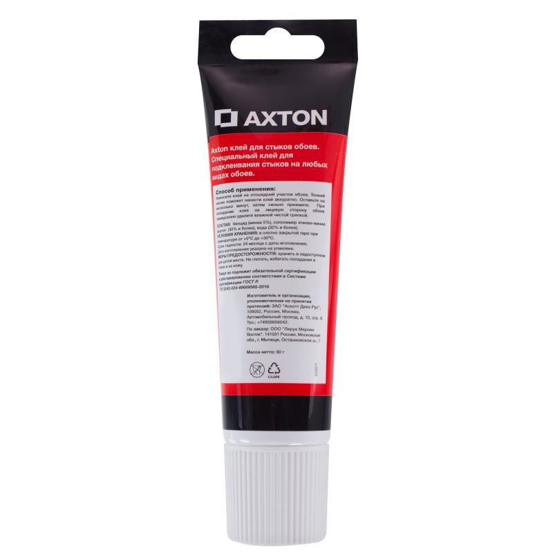 Клей для стыков обоев Axton 10 м2