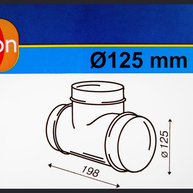 Тройник D125 мм