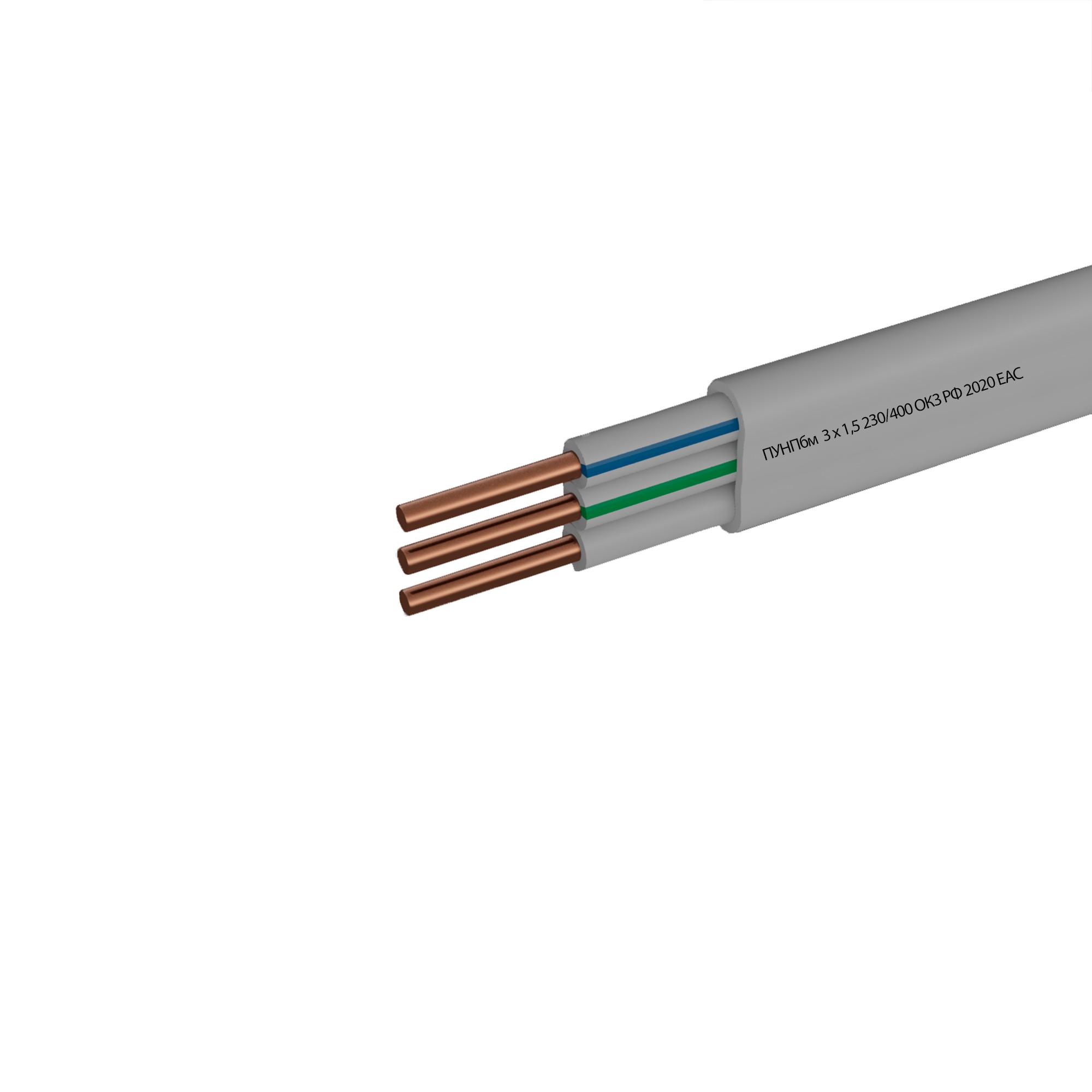 Провод ПУНПбм 3х1.5 мм 100 м