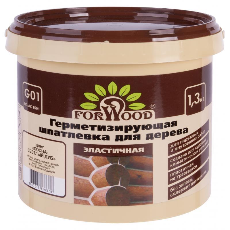 Шпаклёвка по дереву  Fwood цвета сосна/светлый дуб 1.3 кг