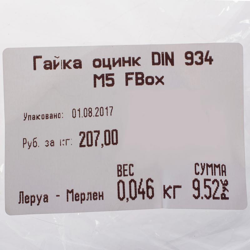 Гайка DIN 934 М5, на вес