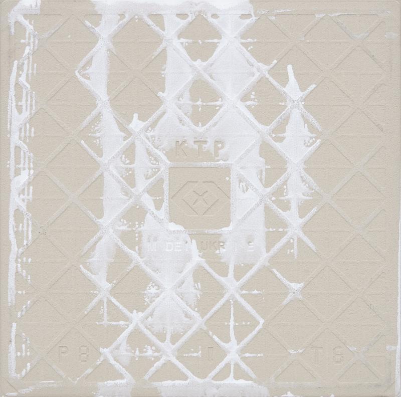 Декор Ethno Микс №28 18.6х18.6 см
