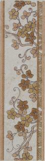 Бордюр «Полонез» 20х5.7 см цвет бежевый