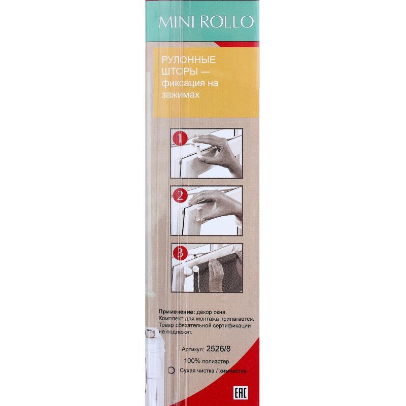 Штора рулонная, 55х160 см, цвет бирюзовый