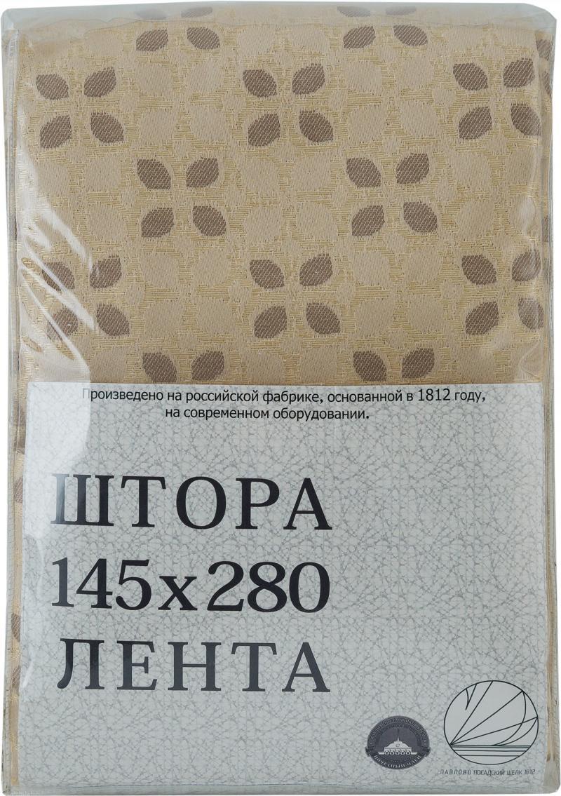 Штора на ленте «Сандал» 145х280 см цвет светло-бежевый