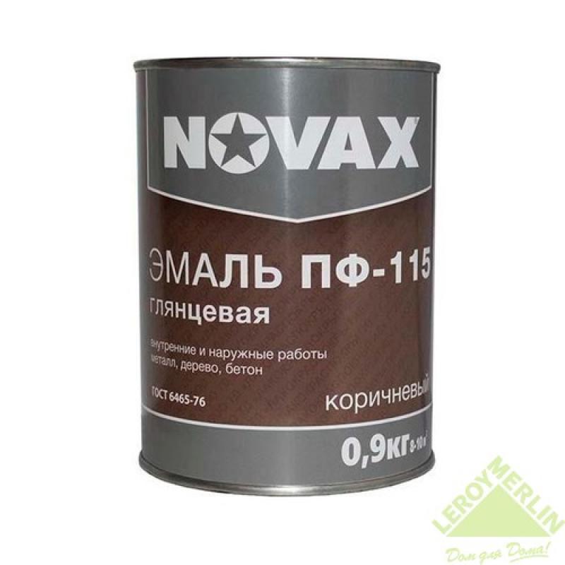 Эмаль Novax ПФ-115 0.9 кг цвет коричневый