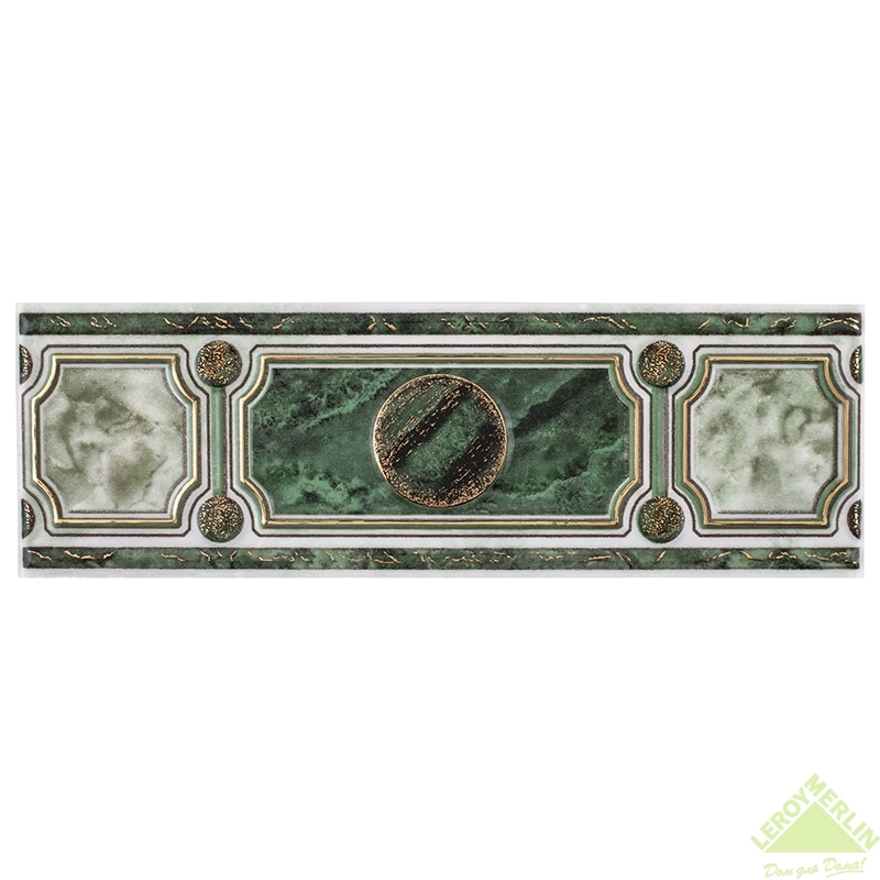 Бордюр PIETRA, цвет зелёный, 7,5x23 см