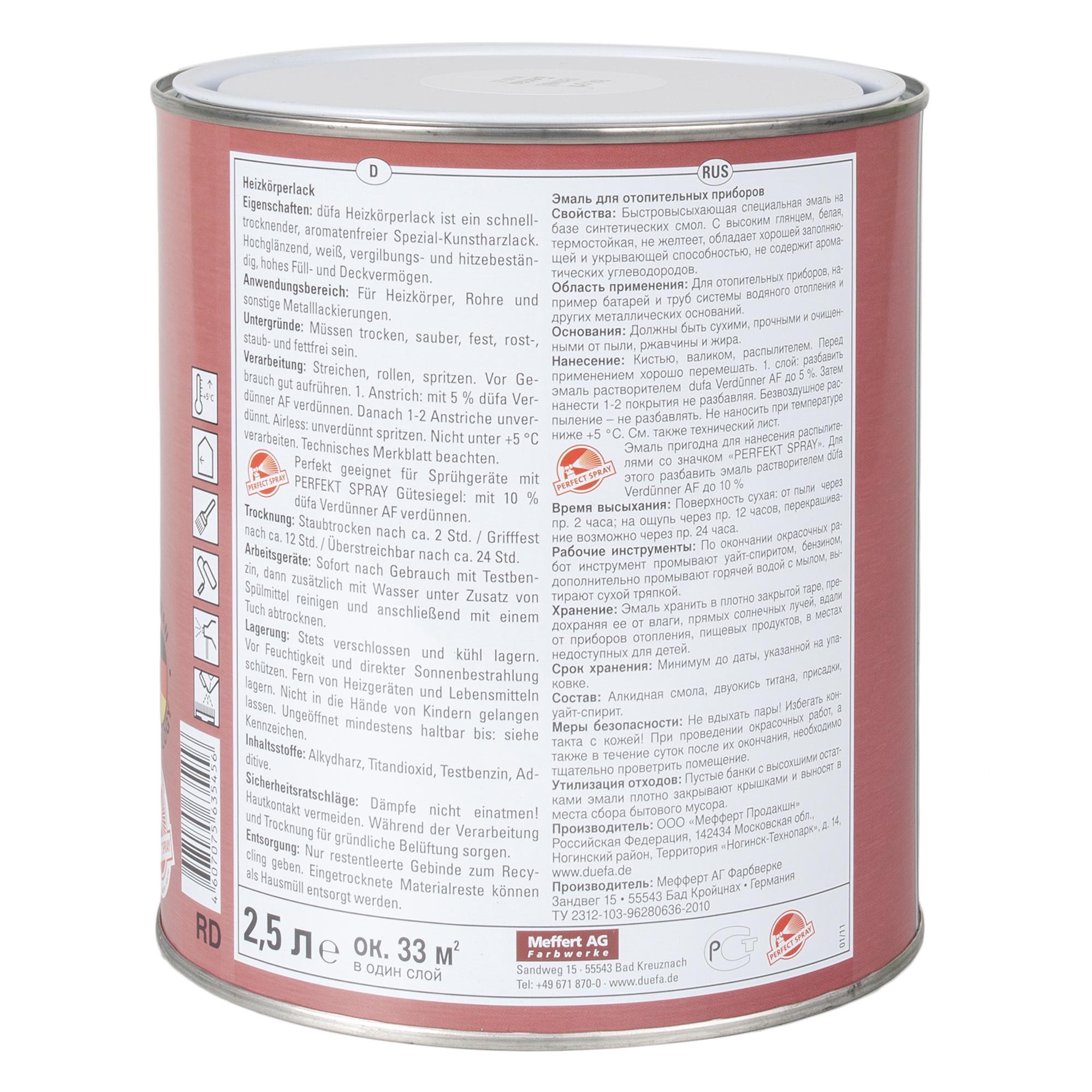 Алкидті шайырлар негізіндегі эмаль, құрамына функционалды қоспалар қосылған еріткіш кіреді: Dufa Heizkorperlack радиаторларға арналған эмаль, ақ түсті, 2,5 л