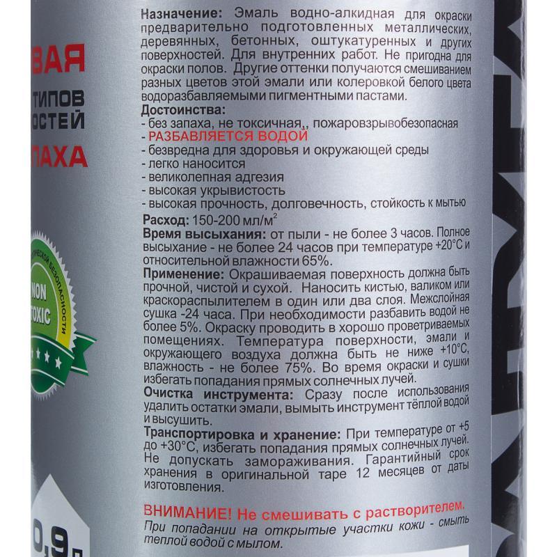 Эмаль бежевая ВД-ПФ 215 МАТТ 0.9 л