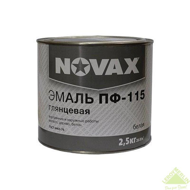 Эмаль Новакс ПФ-115 белая, 2,5кг