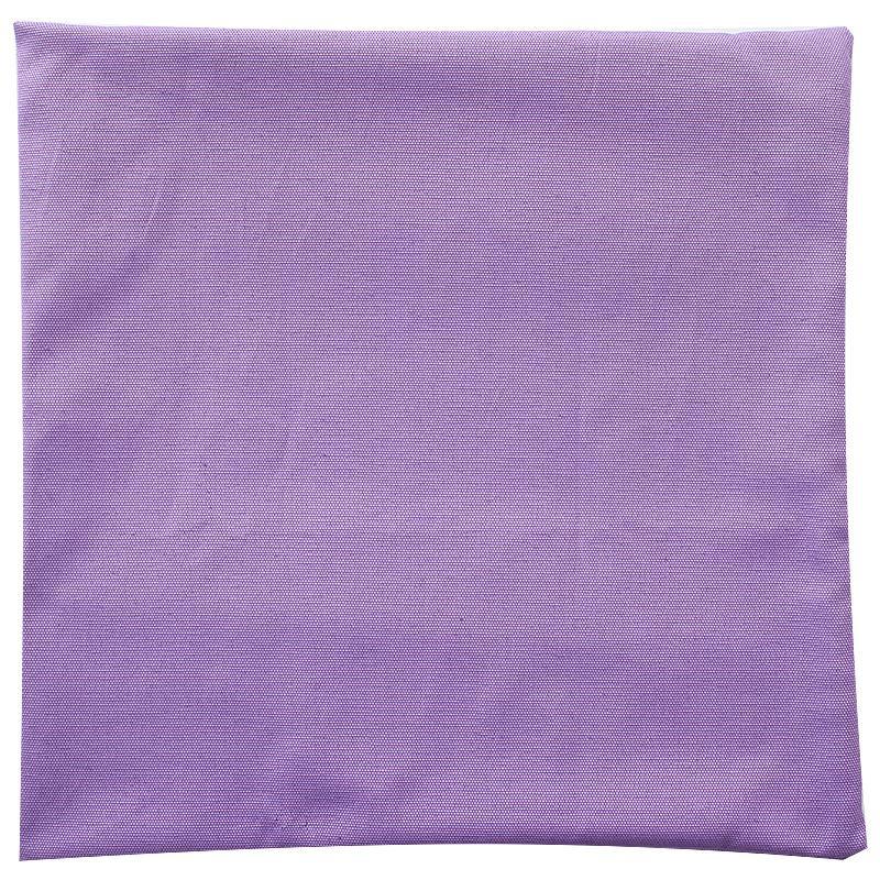Наволочка декоративная, 40х40 см, цвет фиолетовый