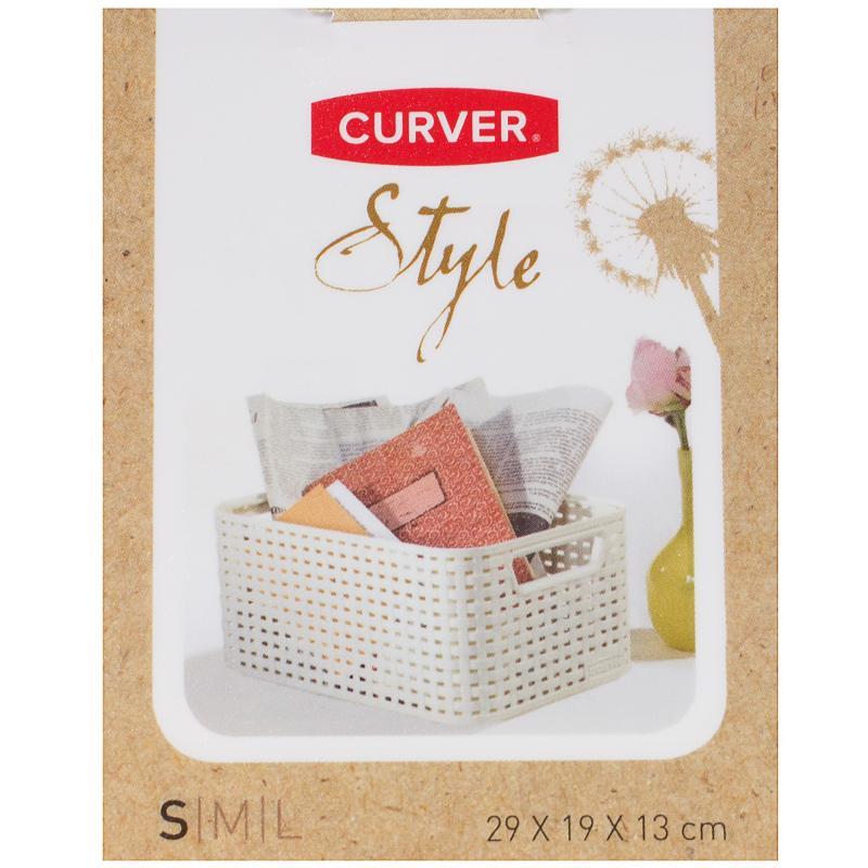 Корзинка Curver Style 28.5x19.4x13 см, пластик, цвет коричневый