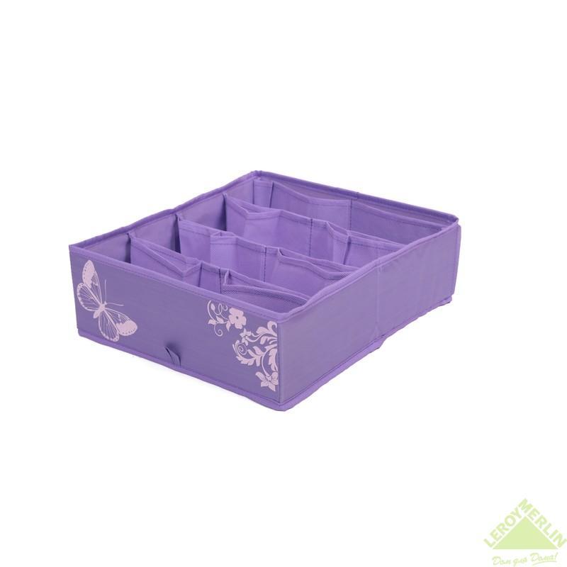 Коробка-органайзер Hausmann