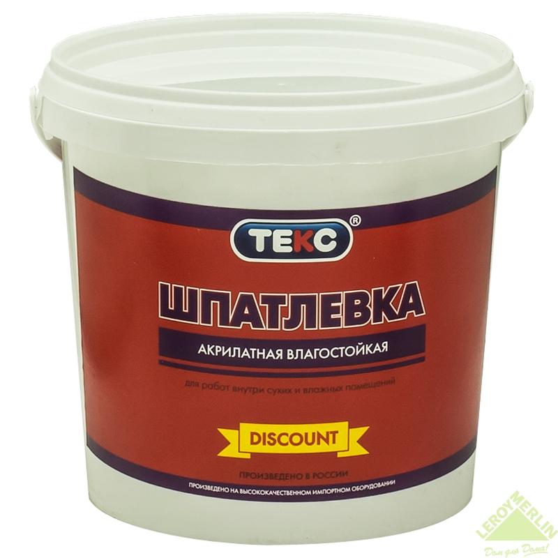 Шпаклевка влагостойкая Текс акрил 0.9 л