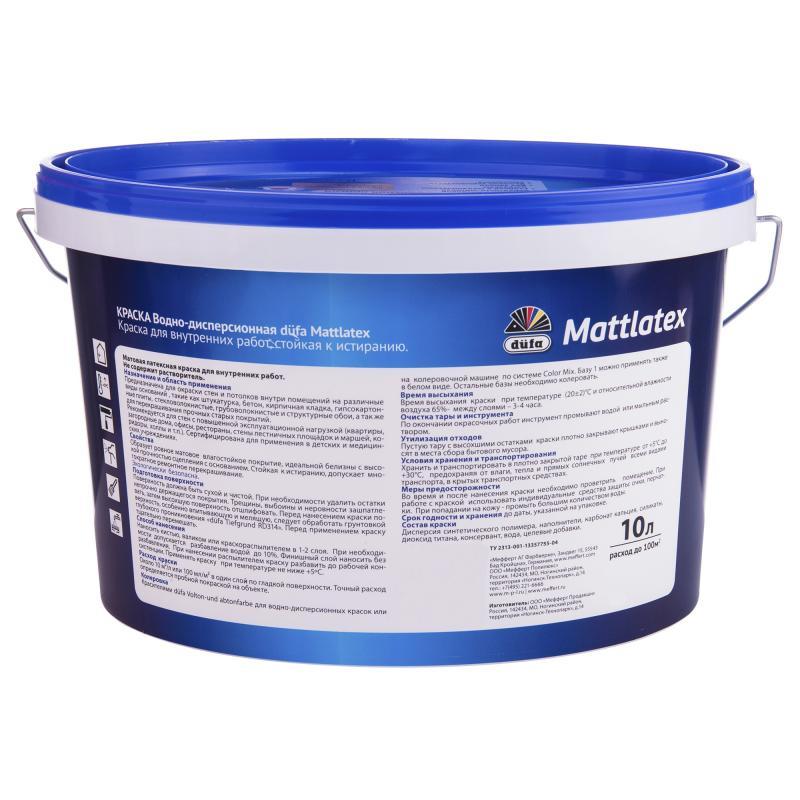 Краска водно-дисперсионная Mattlatex Mix 10 л база 1