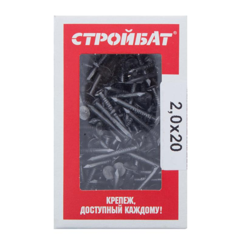 Гвозди толевые 2х20 мм, 0.3 кг