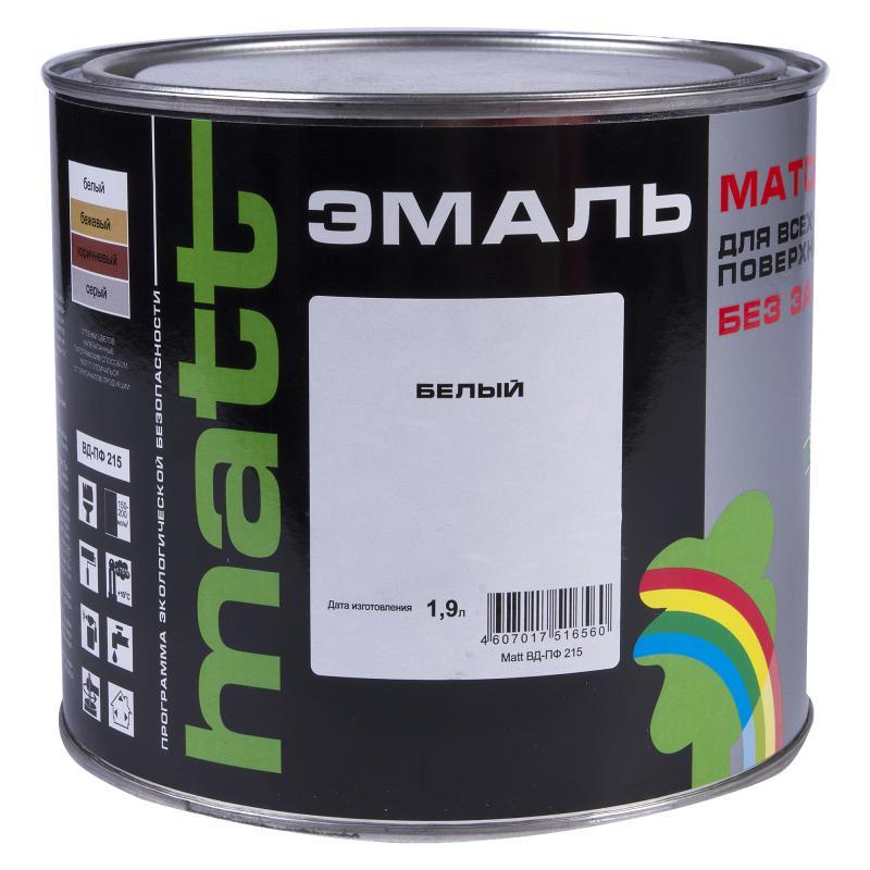 Эмаль ВД-ПФ 215 МАТТ цвет белый 1.9 л