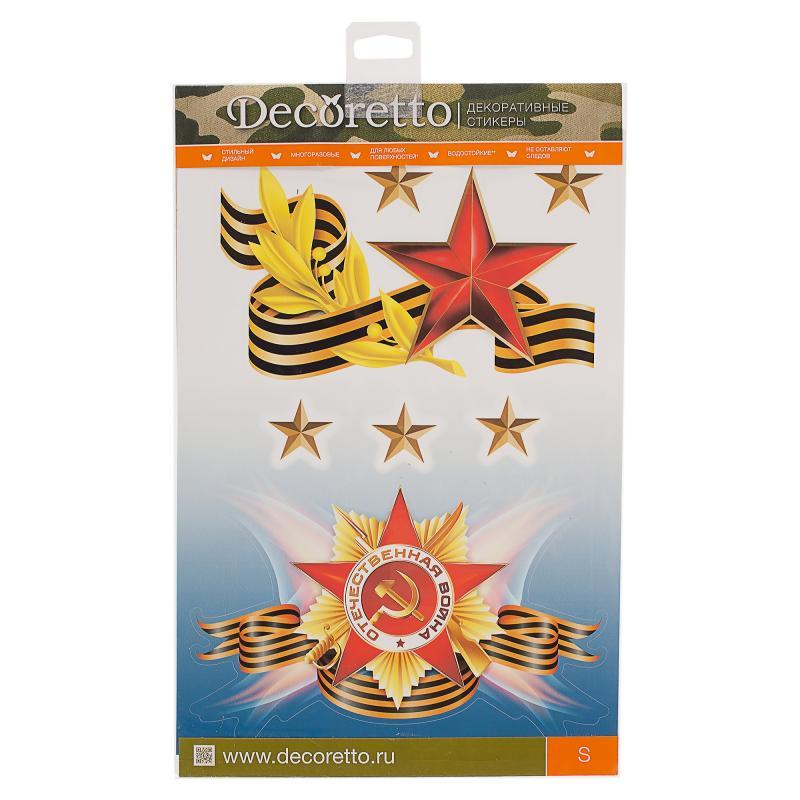 Наклейка «Символы армии» Декоретто S