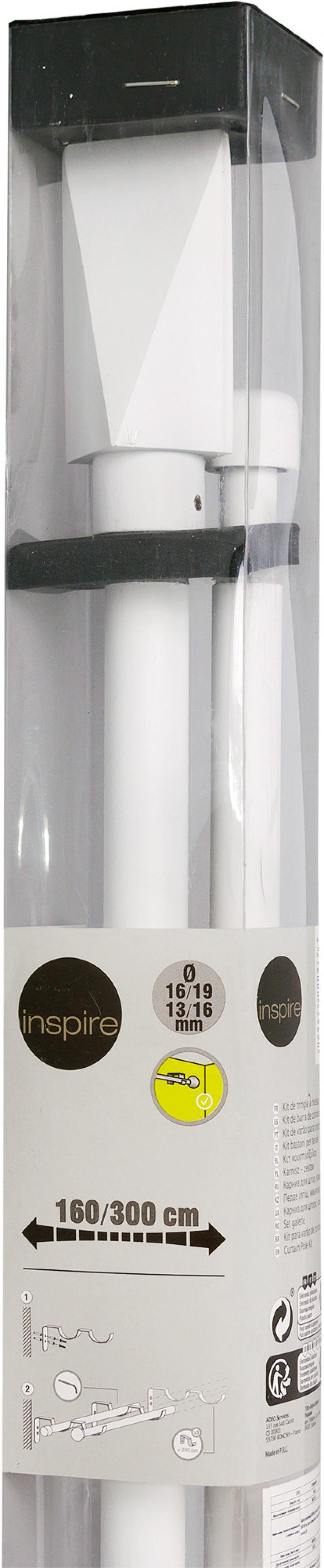 Карниз двухрядный раздвижной «Грани», 160-300 см, цвет белый матовый