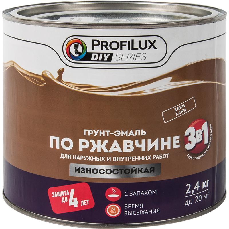 Эмаль по ржавчине 3 в 1 ProfiLux DIY цвет хаки 2.4 кг